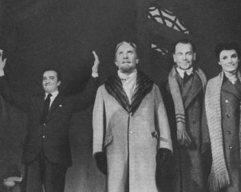 Il giardino dei ciliegi, Teatro Valle 1965